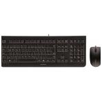Cherry DC 2000, standardtangentbord inkl. 3-knappars mus, svart