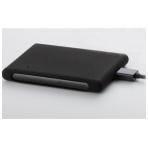Freecom Mobile Drive XXS 1TB USB 3.0