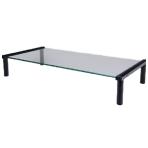 Glasbord, 530mm, mångsidig, modern design, svart