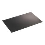 Lenovo 3M 12,5W sekretessfilter, vändbar blank eller matt skärmfinish