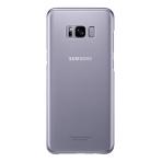 QG955CVE Clear Cover for Galaxy S8 Plus Violet