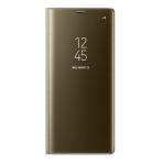 Samsung Galaxy Note 8 Clear view flip cover, fungerar som stativ, NFC,