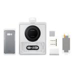 WG95BBB Starter Kit 2 for Galaxy S8